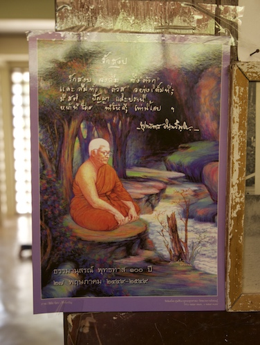 This poster of Buddhadasa Bhikku, a Buddhist monk and abbot, is on the top floor of the art building at Suan Mokkh Temple in Southern Thailand's province of Chaiya.