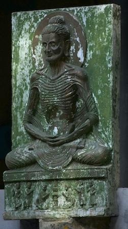 Siddhartha Gautama Buddha in anorexic state meditation.